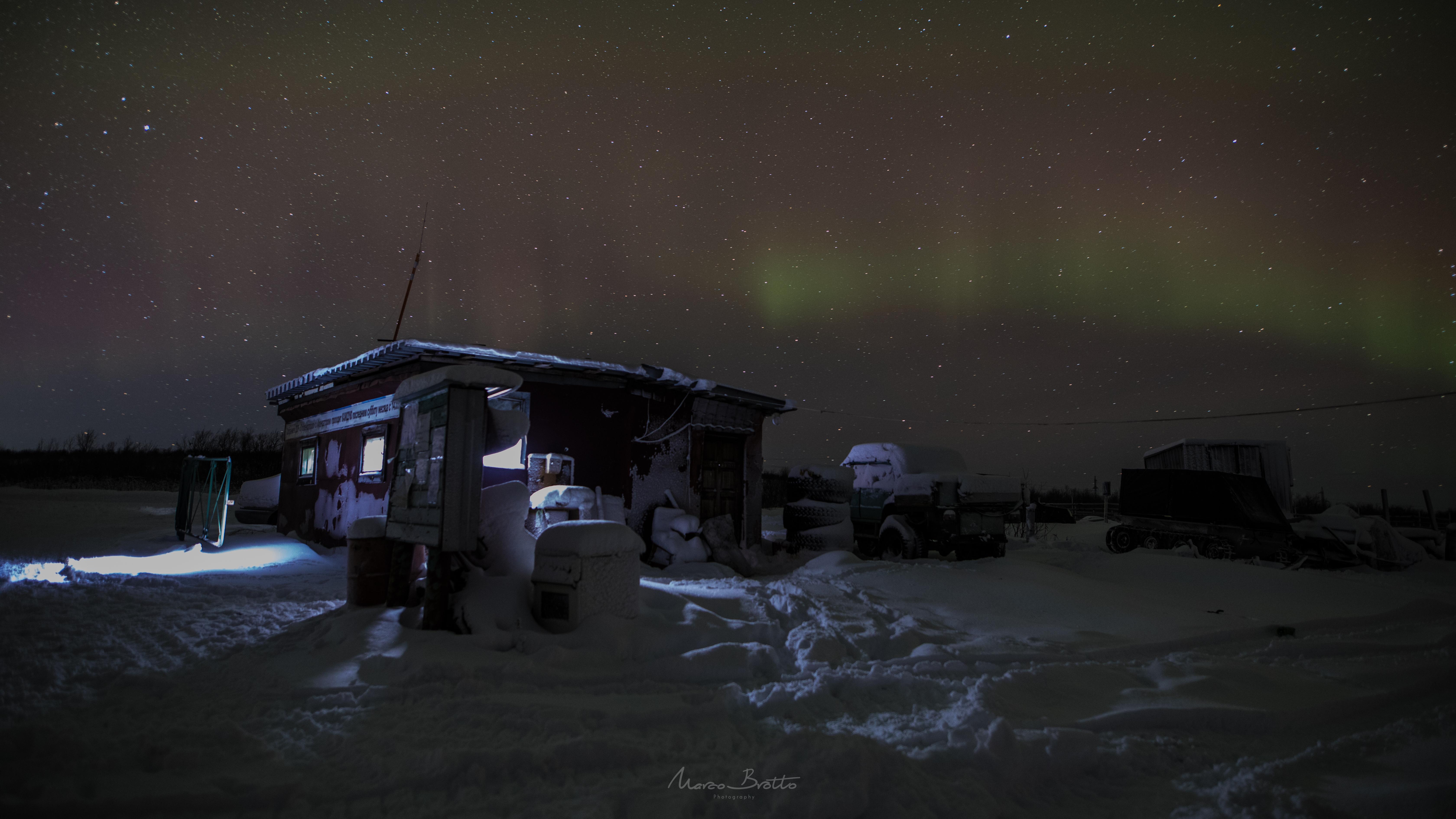ver a aurora boreal na Rússia