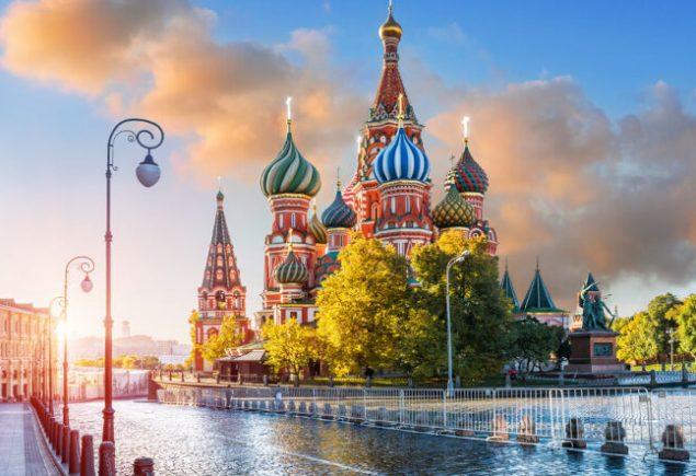 Rússia Aurora Boreal